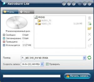 Программа для записи дисков, программа для записи dvd, программа для записи на диск: Astroburn Lite
