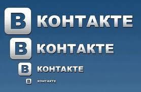 Соц. сеть ВКонтакте, В контакте
