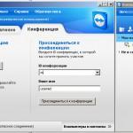 Удаленное администрирование через интернет