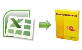 Из Excel в 1С, список листов (имя листа) Excel