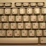 Как выбрать правильную клавиатуру для компьютера